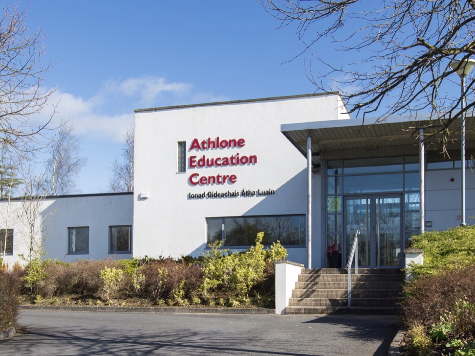 Athlone 60-external4 - Athlone Education